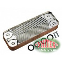 Теплообмінник ГВП Saunier Duval S1005800 (Themateck)